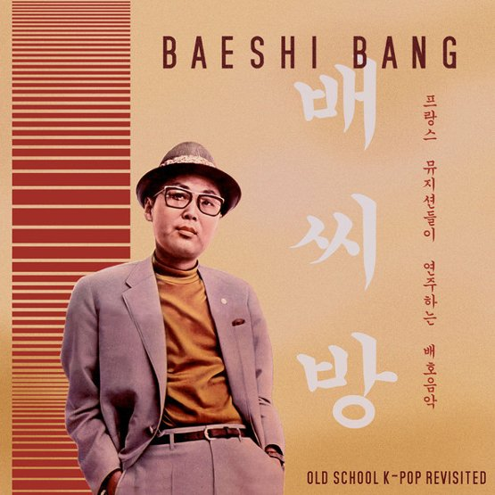 Baeshi Bang – old school k​-​pop revisited